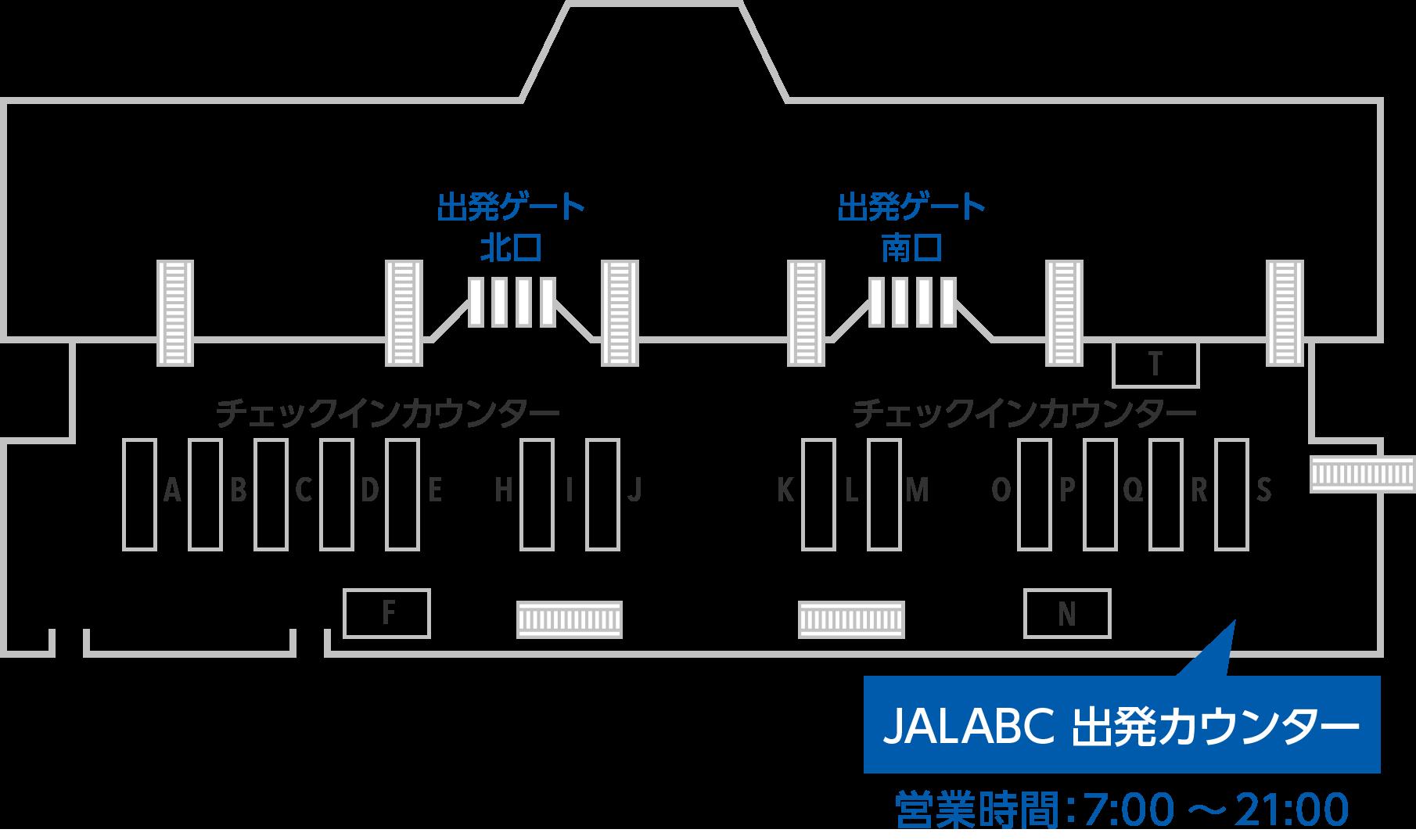 成田国際空港第2ターミナル