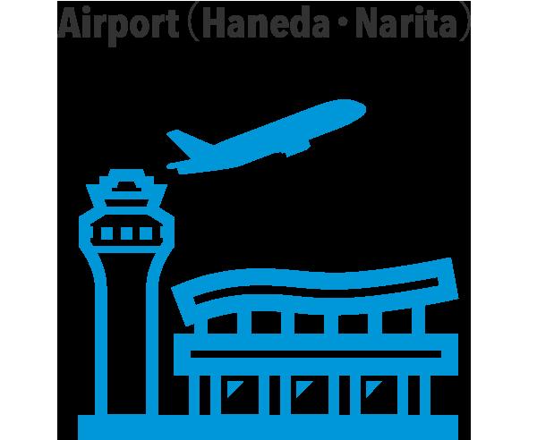 Airport(Haneda・Narita)