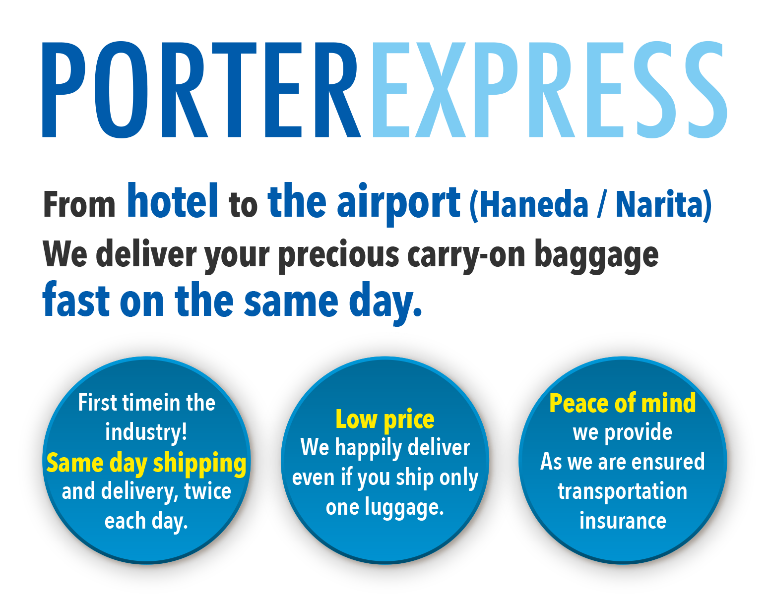 PORTER EXPRESS LUGGAGE TRANSFER